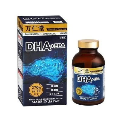 万仁堂 DHA+EPA (3ヶ月分) - SH762236