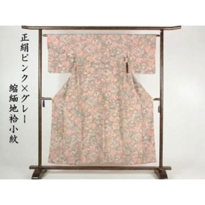 【中古】リサイクル小紋 / 正絹ピンク×グレー縮緬地袷小紋(古着 中古 小紋 リサイクル品)