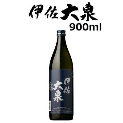 大山酒造 伊佐大泉(いさだいせん) 芋焼酎 25度 900ml 鹿児島県 伊佐市 伊佐焼酎