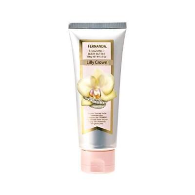 FERNANDA(フェルナンダ) Body Butter Lilly Crown (ボディ バター リリークラウン)