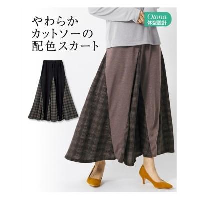 スカート ロング丈 マキシ丈 大きいサイズ レディース 切替 デザイン カットソー  LC/LLC/3LC ニッセン nissen