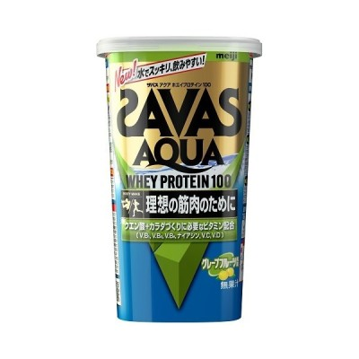 SAVAS ザバス ザバス アクア ホエイプロテイン100 グレープフルーツ風味14食分 CA1342 サプリメント F
