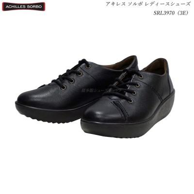 アキレス ソルボ レディース 靴 ウォーキングシューズ 膝 に 優しい 靴 SRL3970 クロ 3E Achilles SORBO 婦人 牛革 日本製