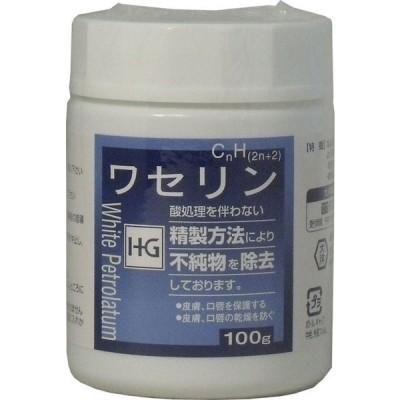 白色ワセリン 皮膚保護ワセリンHG 100g 敏感肌 赤ちゃんにも使える肌に優しいワセリン