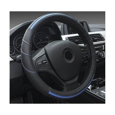 ontto ステアリングカバー ハンドルカバー 自動車用 触感良い フィット 滑り止め Mサイズ 38cm 本革 黒 と青