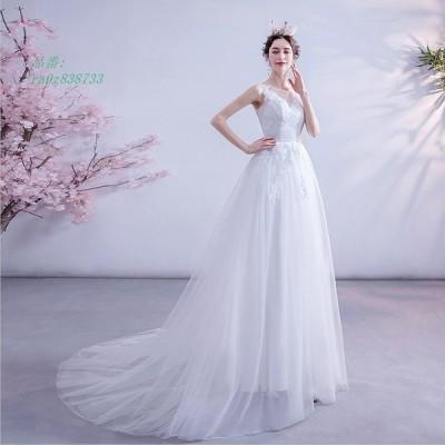 ウエディングドレス aライン 安い ホワイト ロングドレス 結婚式 ウエディングドレス ロングドレ 花嫁 トレーン ブライダル 二次会 発表会 ドレス 演奏会