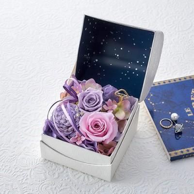 プリザーブド&アーティフィシャルアレンジメント「オルゴールフラワー(星に願いを)パープル」 プリザーブドフラワー・造花