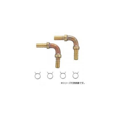 三栄 SANEI ペア樹脂管L金具セット T421-32S-10A