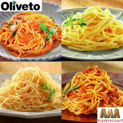 Oliveto パスタ スパゲティ ナポリタン ミートソース カルボナーラ 明太子 各3食 12食セット 3540g 送料無料
