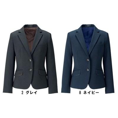 BONMAX ボンマックス  AJ0260 ジャケット 5号〜15号 事務服 制服 【代引き不可】