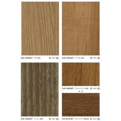3M ダイノックフィルム Dry Wood DW-1898MT〜DW1896MT 1220mm 10cm長