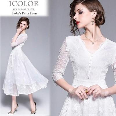 新入荷 V襟パーティードレス 結婚式 ワンピース レースワンピース 結婚 二次会 ホワイトドレス お呼ばれ フォーマルドレス 着やすい