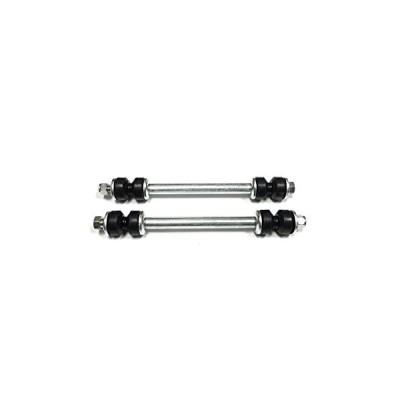 PartsW 2 Pcs Suspension Kit for Dodge Ford Mazda Mercury Sway Bar/Stab