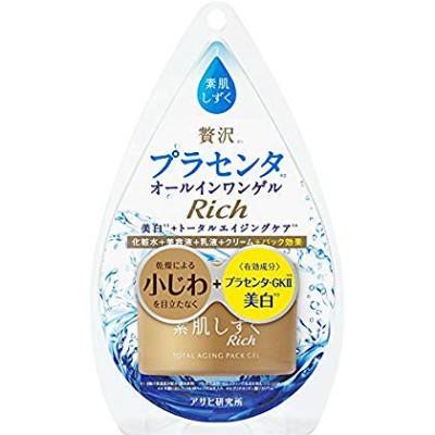 【医薬部外品】素肌しずくリッチ トータルエイジングパックゲル 100g