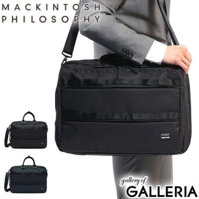 セール30%OFF マッキントッシュ フィロソフィー ビジネスバッグ MACKINTOSH PHILOSOPHY 2WAY ブリーフケース トロッターバッグ 3 ビジネス B4 通勤 55745