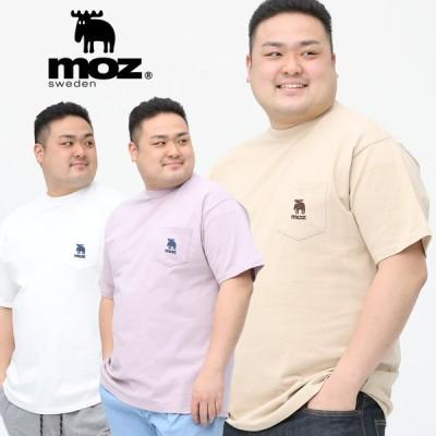 半袖 Tシャツ 大きいサイズ メンズ ポケット付き クルーネック コットン ホワイト/ベージュ/パープル 3L-9L相当 moz モズ