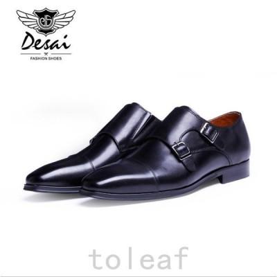 本革メンズシューズビジネスドレスイングランドシューズ牛革レザーシューズアウトソールレースの快適なブランドの靴