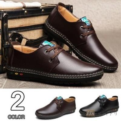 ビジネスシューズ メンズ 革靴 プレーントゥ ドライビングシューズ 紳士靴 通勤シューズ カジュアルシューズ