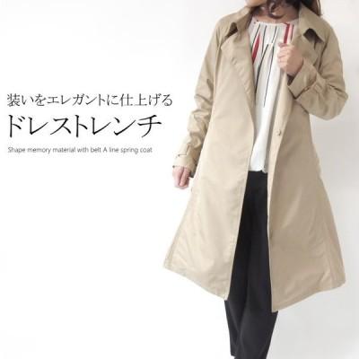 コート ミセス ファッション 50代 40代 60代 形状記憶Aラインスプリングコート
