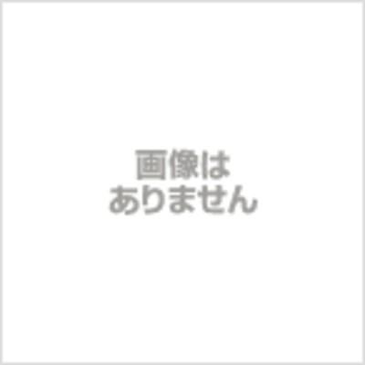 薬用ハミガキジェル ヒーリングっどプリキュア 50g