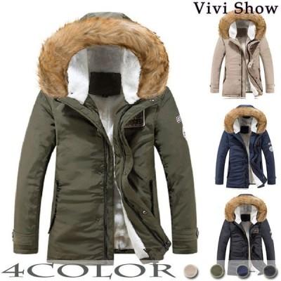 中綿ジャケット防寒ジャケット中綿コートメンズアウタージャンパー厚手暖かいフード付き冬物冬服vivishow