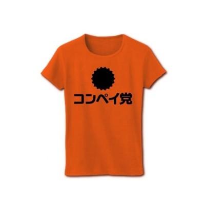 コンペイ党 リブクルーネックTシャツ(オレンジ)