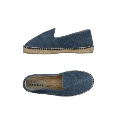 MANEB エスパドリーユ  メンズファッション  メンズシューズ、紳士靴  エスパドリーユ ブルー