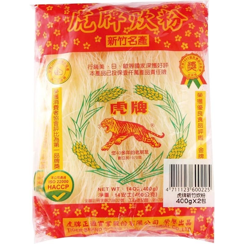 虎牌新竹炊粉 400g