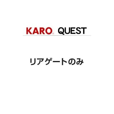 KARO カロ フロアマット クエスト マツダ ロードスター(1989〜1998 NA系 NA6CE) 沖縄・離島は別途送料