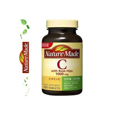 ネイチャーメイド ビタミンC500 200粒 (栄養機能食品) / 大塚製薬 ネイチャーメイド