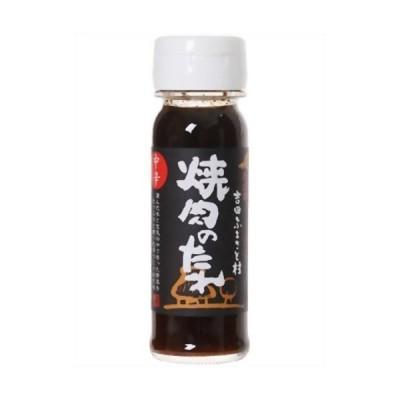 吉田ふるさと村 焼き肉のたれ 中辛 150ml