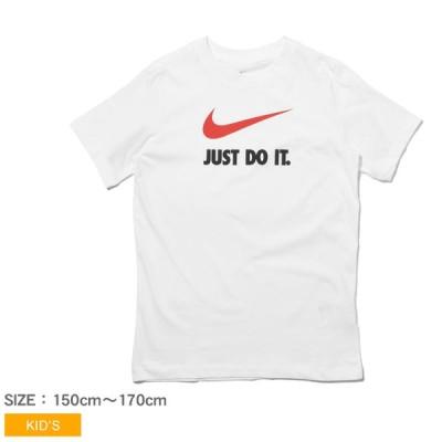 (20%以上OFF) (メール便可) ナイキ Tシャツ キッズ ジュニア 子供 YTH JDI スウッシュ 半袖 NIKE AR5249 ホワイト 白 ウェア トップス カットソー
