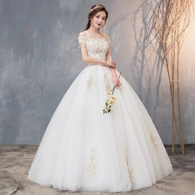 ウェディングドレス ロングドレス 姫系ドレス  aライン 刺繍 イブニングドレス パーティードレス イブニング 二次会 韓国風 撮影用 大きいサイズ 送料無料