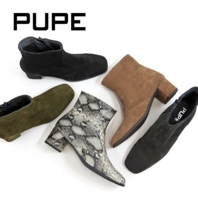 【PUPE プーペ】スペイン製 スクエアトゥブーツ ショートブーツ チャンキーヒール レザーブーツ 本革 サイドジップ