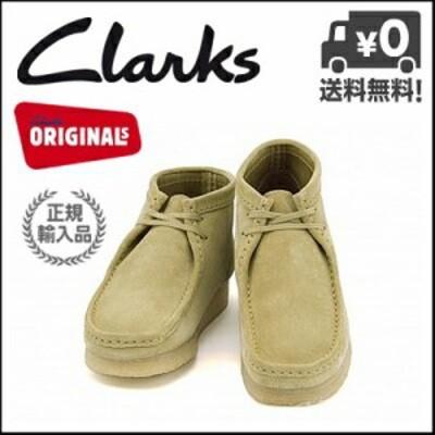 クラークス メンズ ワラビーブーツ スエード G ブーツ WALLABEE BOOT Clarks 26103811 メイプルスウェード