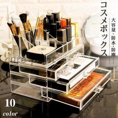 コスメボックス メイクボックス コスメ収納 大容量 化粧箱 メイクBOX メイクアップ トラベルバッグ ポータブル