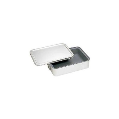 オオイ金属  アルマイト 角型二重米飯缶 (蓋付)/(内面スミフロン)264−DS