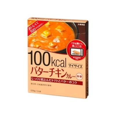食品 マイサイズ バターチキンカレー 120g x 10
