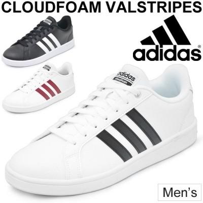 スニーカー メンズ/アディダス adidas CLOUDFOAM VALSTRIPES /男性 レザースニーカー/C-VALSTRIPES