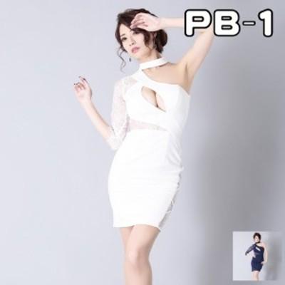 GLAMOROUS ドレス グラマラス キャバドレス ナイトドレス ワンピース andy ブランド andyドレス 全2色 7号 S 9号 M GMS-V629 クラブ ス