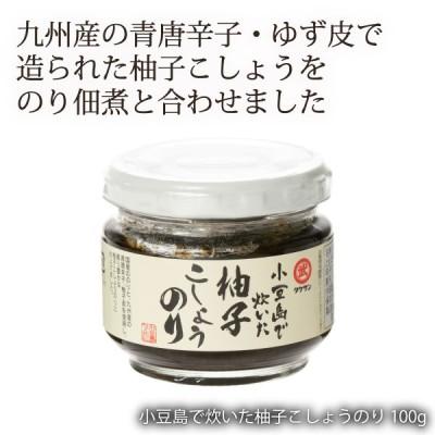 四国 香川 小豆島 佃煮 岩のり 柚子こしょう [タケサン] 小豆島で炊いた柚子こしょうのり 100g