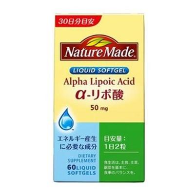 大塚製薬 ネイチャーメイドα-リポ酸60粒 1143