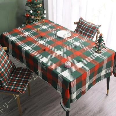 テーブルクロス モケット チェック柄 格子柄 厚くて質感 テーブルカバー ホームキッチン ダイニングテーブル 装飾 防塵 耐熱 防カビ 手入れ簡単 家用装飾
