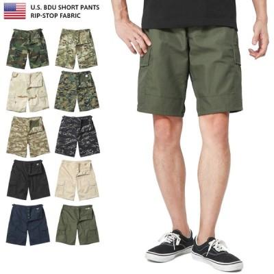 新品 米軍 BDU ショートパンツ RIP-STOP メンズ リップストップ ミリタリーパンツ ハーフパンツ ショーツ カーゴパンツ 半ズボン 無地 迷彩 カモ柄