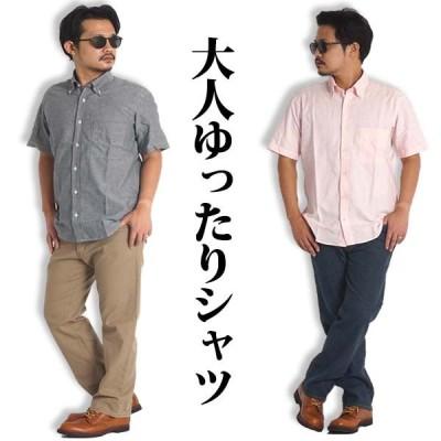 ボタンダウンシャツ メンズ 半袖 綿100% シニア オックフォードシャツ オックス 無地 トラッド 40代 50代 60代 70代 カジュアル ゆったり 夏 abp610