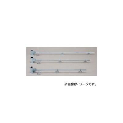 ユニット/UNIT フラッグホルダー 下段用(小) 品番:372-48A