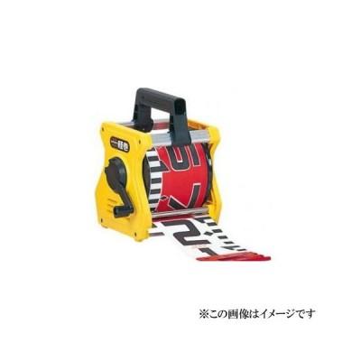 タジマ 軽巻ケース(テープロッド用スタンド)(幅120mm・サイズM)  KM12-MST