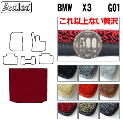 【これ以上ない贅沢 厚さ脅威の2CM】BMW X3 G01 トランクマット  「最高級フロアマット」