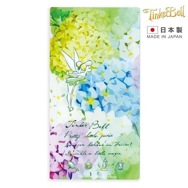 【 日本製 】日本限定 迪士尼 奇妙仙子 花仙子 繡球花版 口罩收納夾 / 口罩收納套
