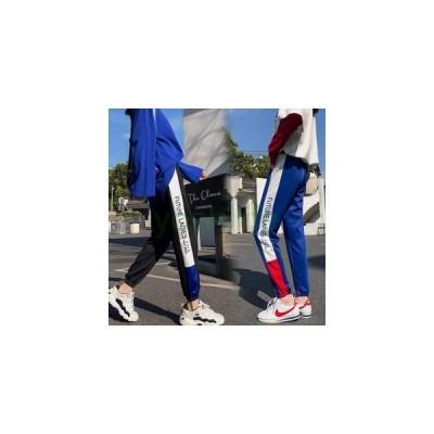 ボトムス レディース ロングパンツ ジョガーパンツ スポーティー 運動着 切り替え 配色デザイン 英文字 韓国 フィットネス ゆったり カジュアル